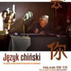 Kadr: Język chiński – spotkanie informacyjne