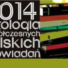 Antologia współczesnych polskich opowiadań - spotkanie z Autorami